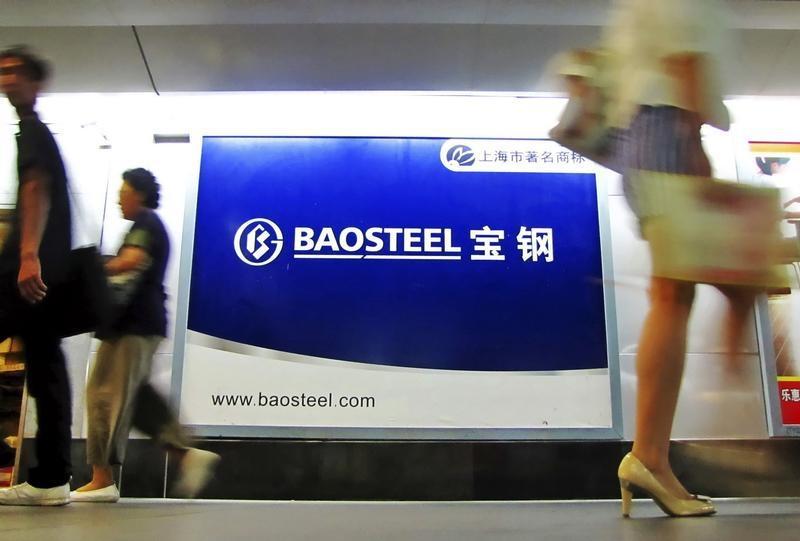 Steel deal will test China's reform mettle – Breakingviews
