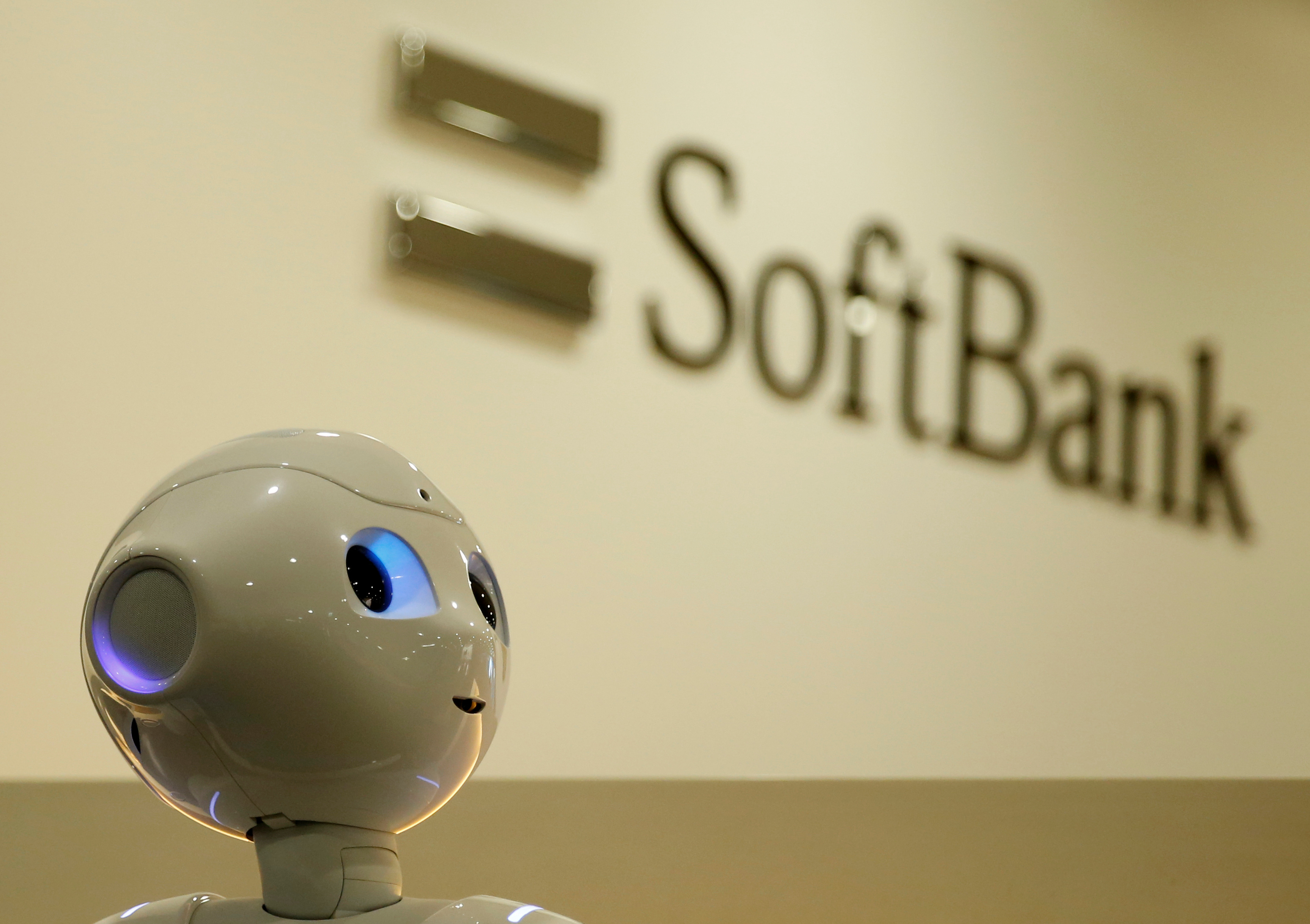 SoftBank's Vision Fund has $34 bln jackpot in sight