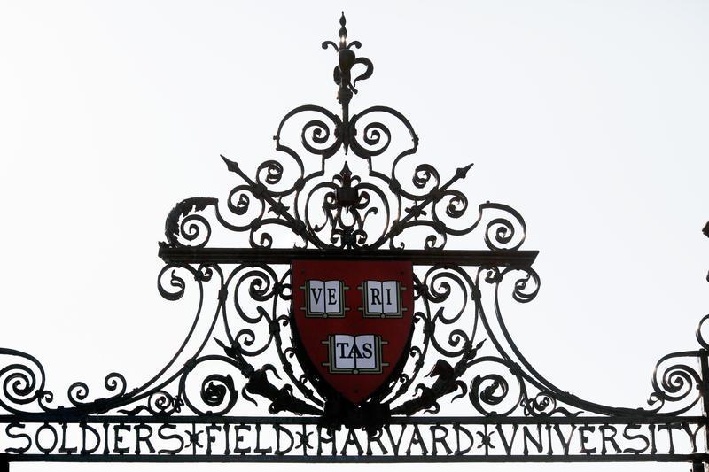 Harvard Endowment Investment Declines 2 Percent