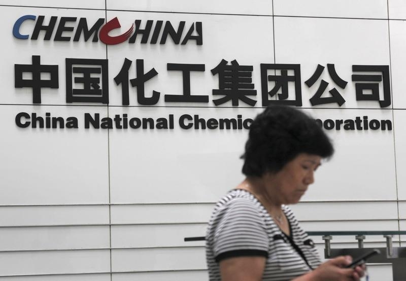 Is China Creating A $100 Billion Energy Giant?