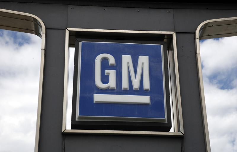 GM reports record 3rd quarter earnings despite slowing US sales