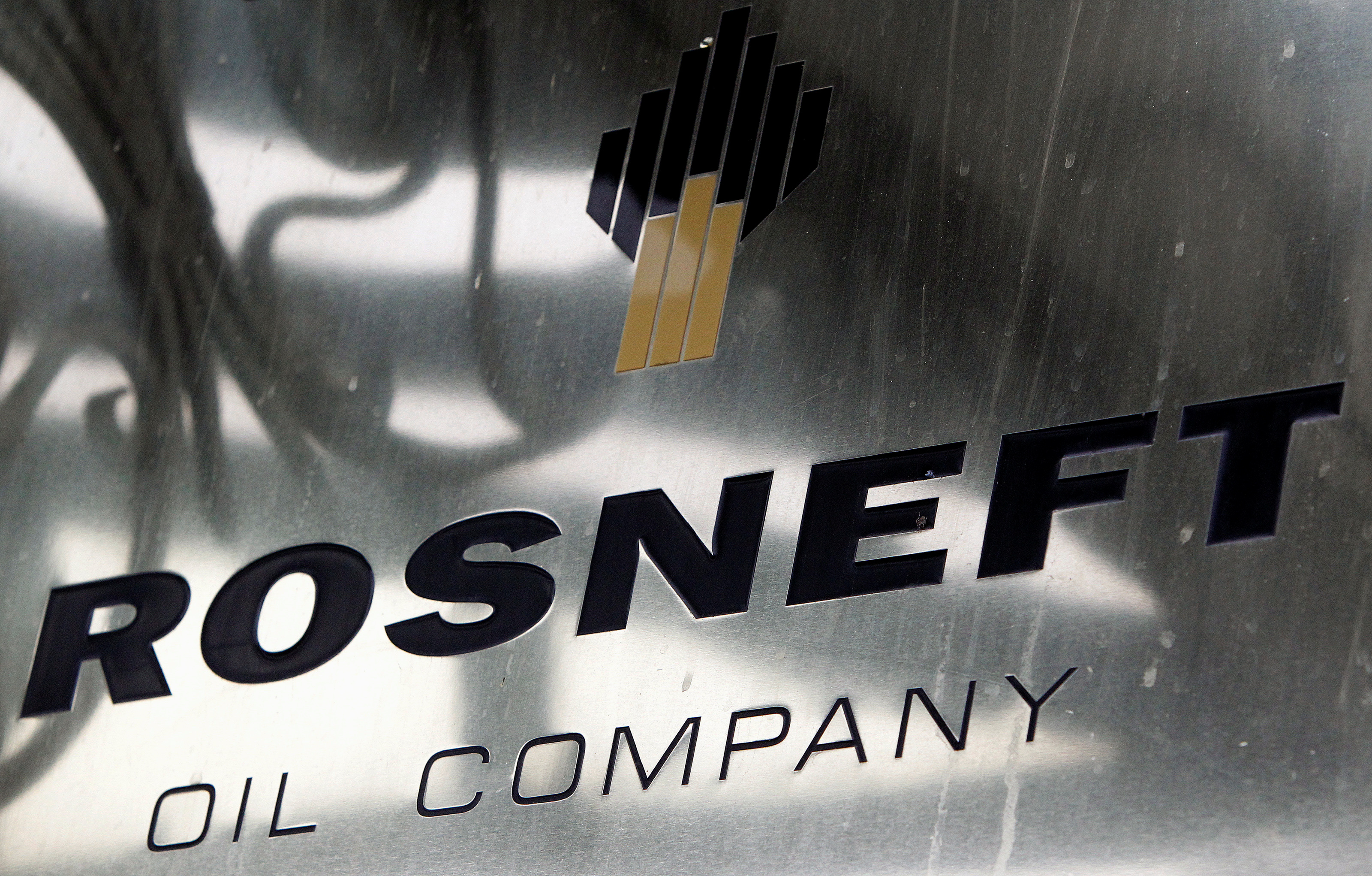 Glencore Terminates Sale Of Rosneft Stake To End Consortium (ALLISS)