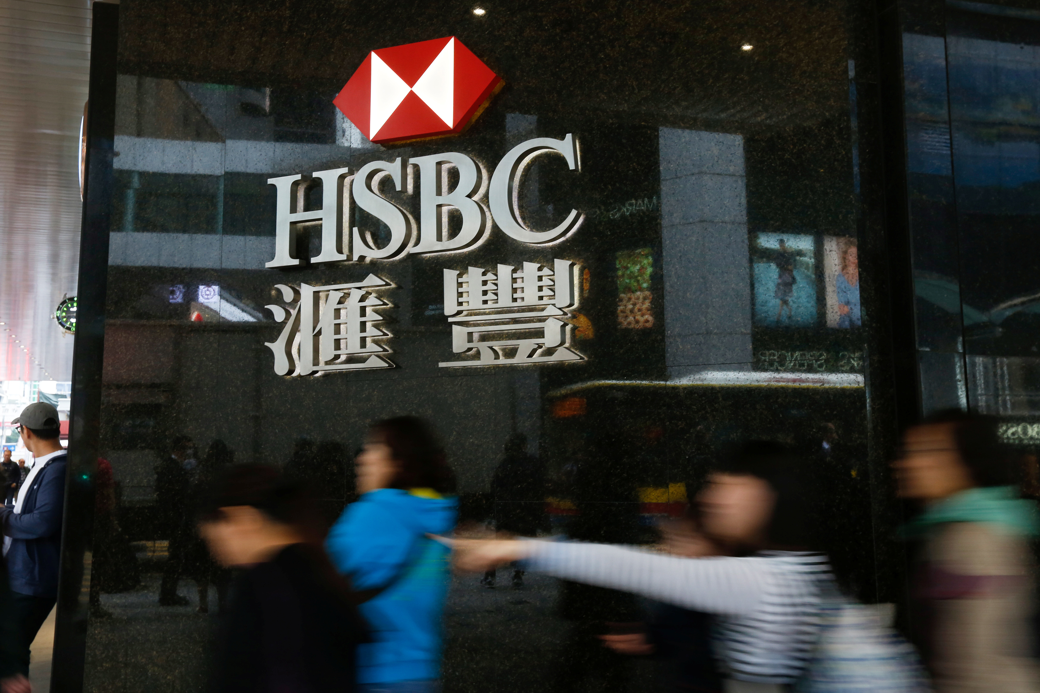HSBC reports net profit fall of 82 percent
