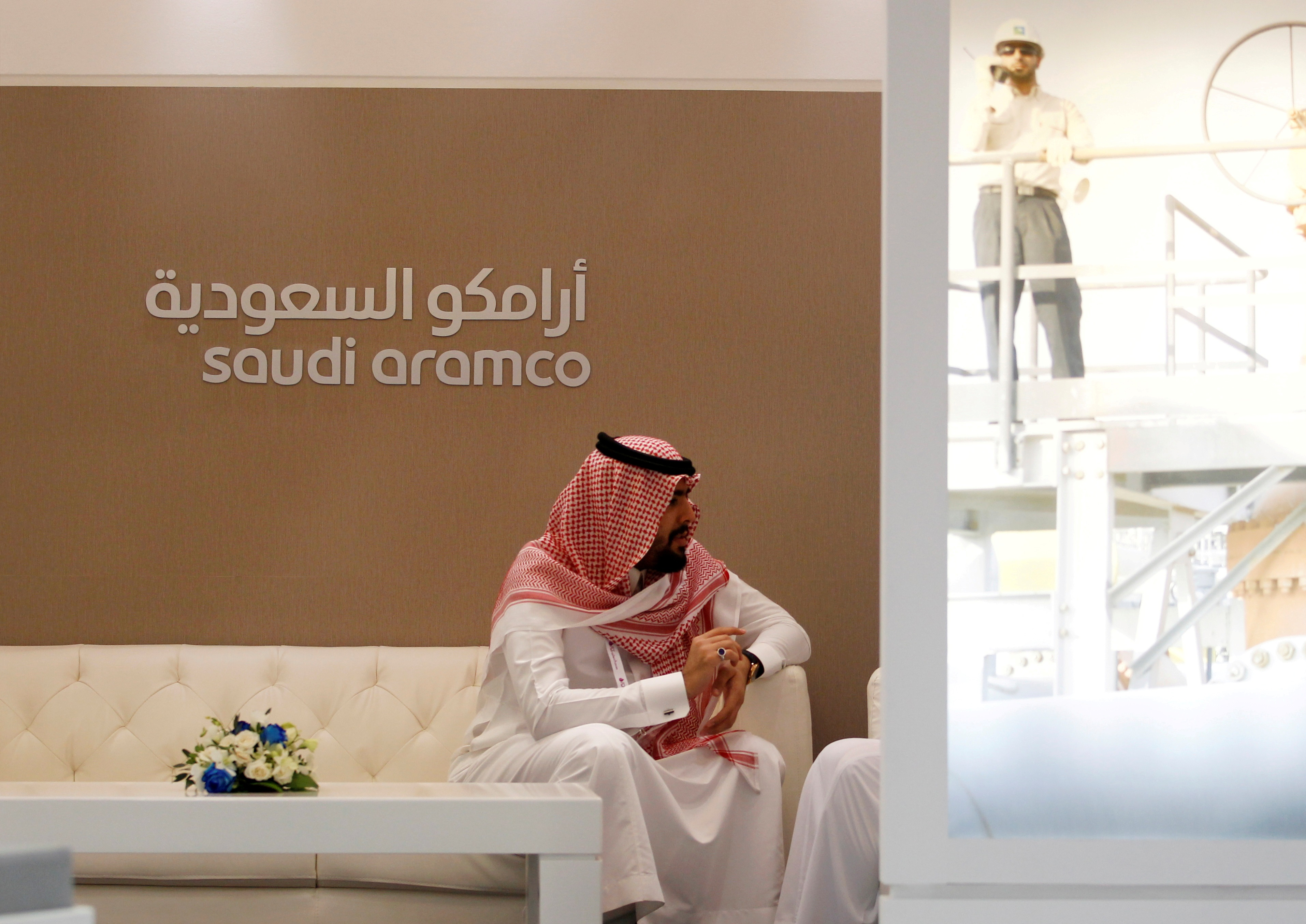 Aramco Registers Record Number of Orders on First Int'l Bond