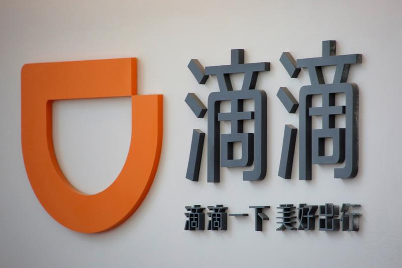 Tech exuberance drives Didi to a $50 bln valuation
