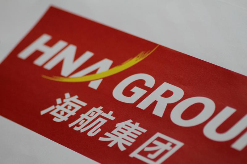 Acquisitive Chinese company HNA discloses new ownership