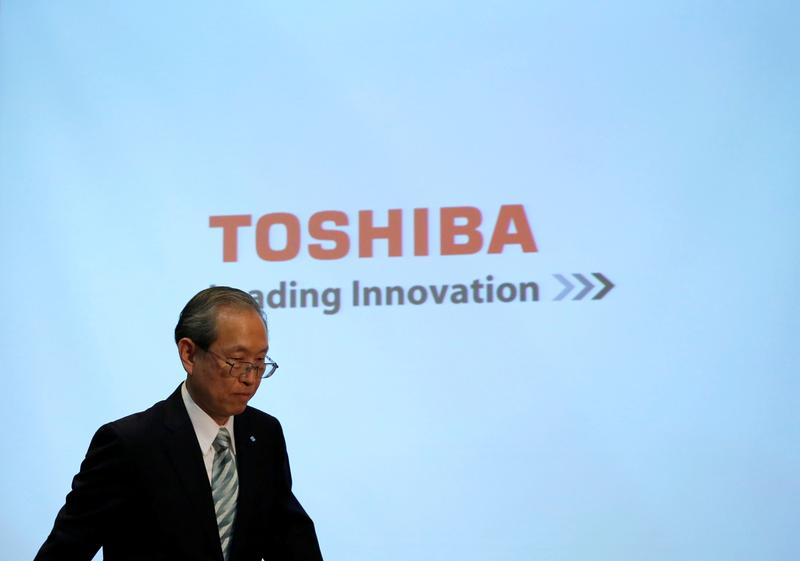 Toshiba Hits Back at Western Digital in Spat Over Memory Chip Business