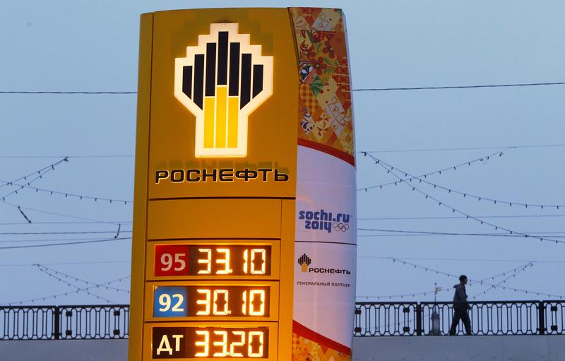 Chinese Rosneft deal oils wheels of relationship with Russian Federation