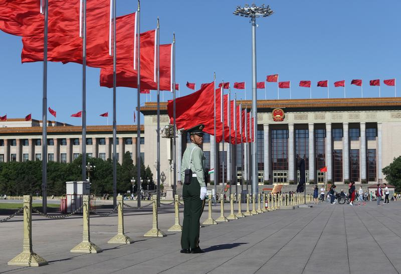 Seventh plenary session to set agenda China's upcoming 19th National Congress