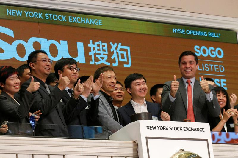 Tencent-Backed Sogou Prices US IPO At Top End Of Indicative Range