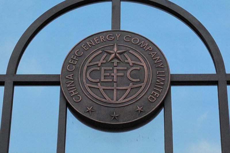 China's aspiring Glencore will drill deep – Breakingviews