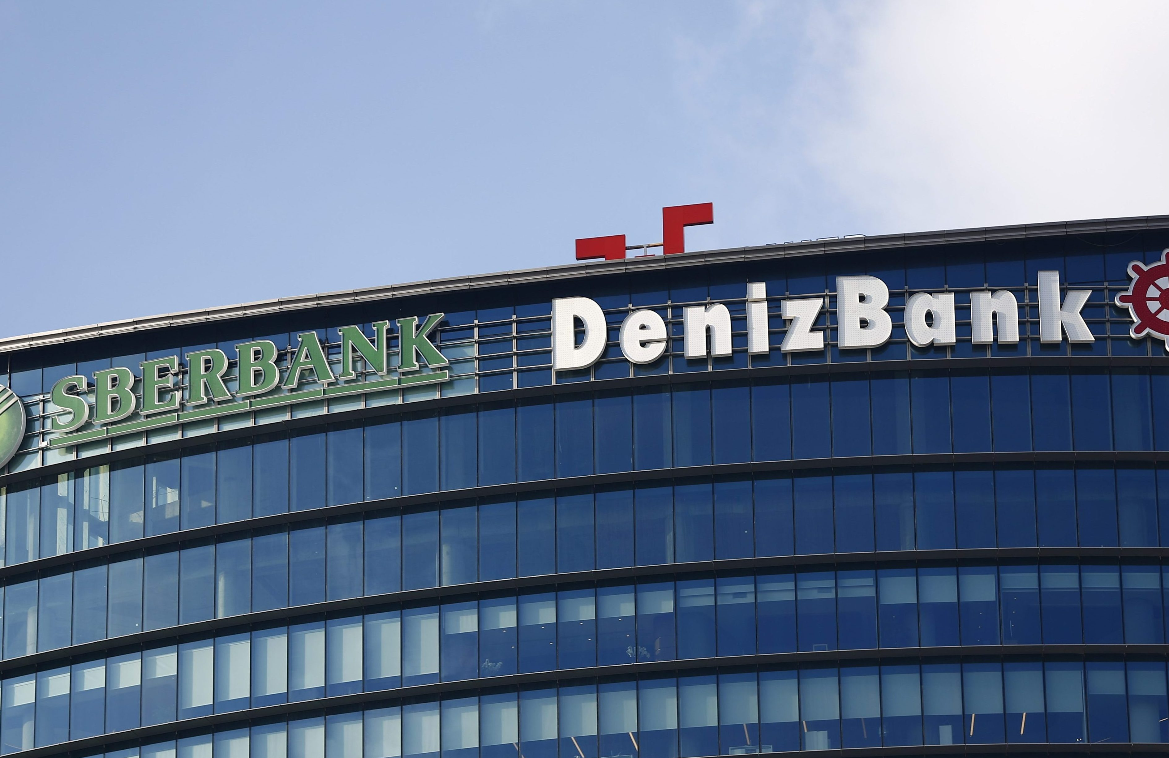 How to buy shares of Sberbank Is it possible