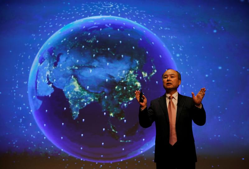SoftBank eyes $18bn IPO for mobile unit