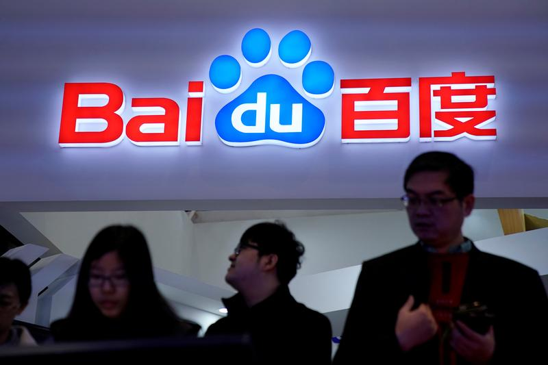 Baidu reported high-than-expected earnings and revenues in Q4 2017