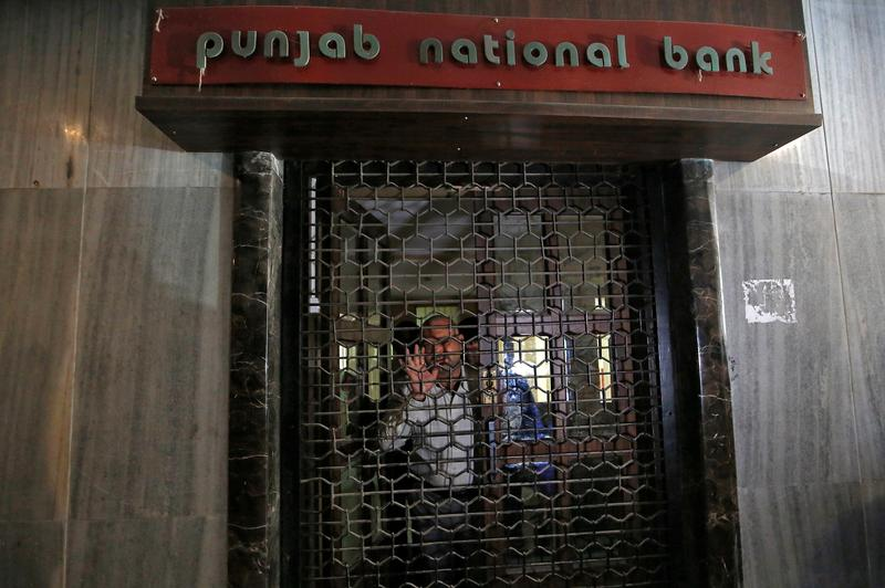 bank of punjab scandal Punjab national bank scam updates: bjp slams congress, says nirav modi who is at the centre of the scandal three punjab national bank officials arrested by.