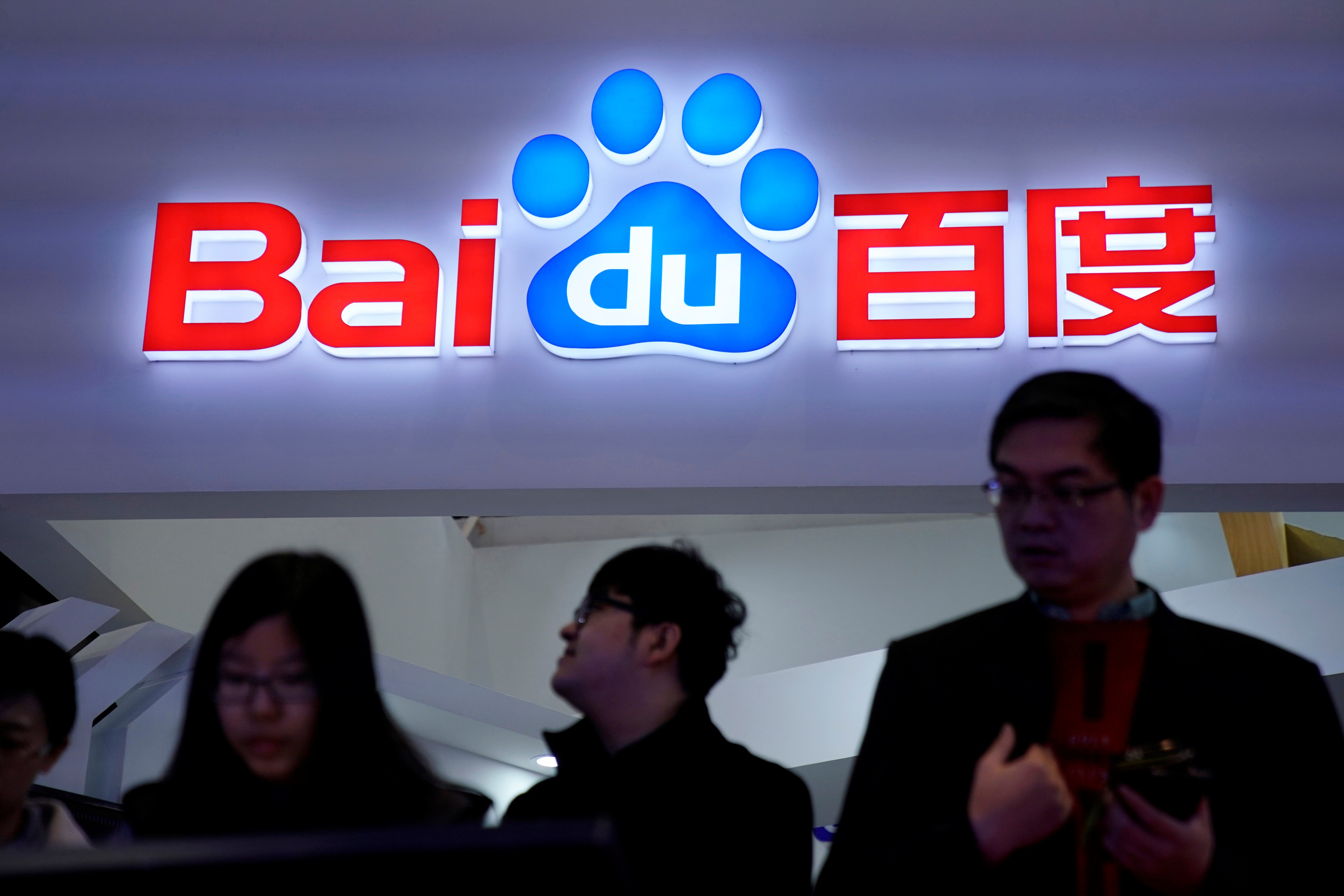Baidu Shares Rise on Strong Earnings