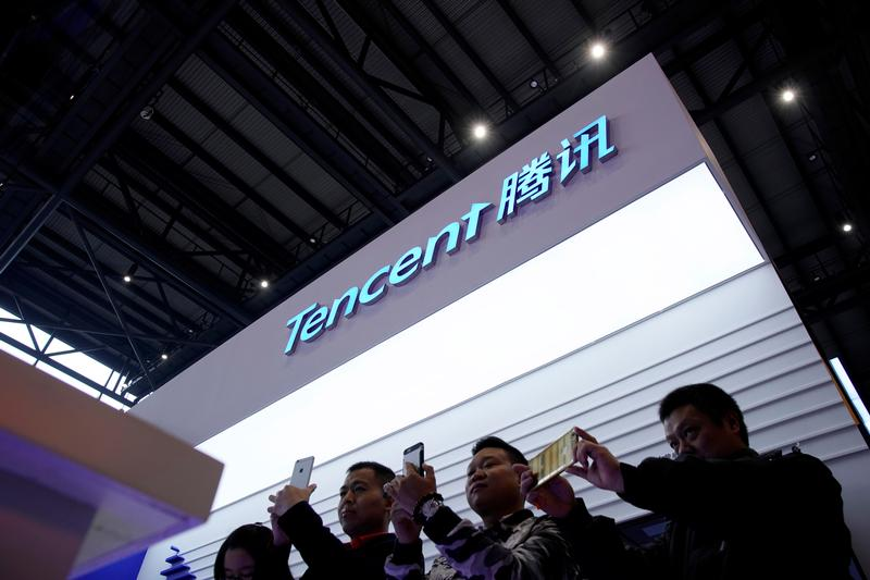 Regulatory limbo hits Tencent with first profit fall in almost 13 years