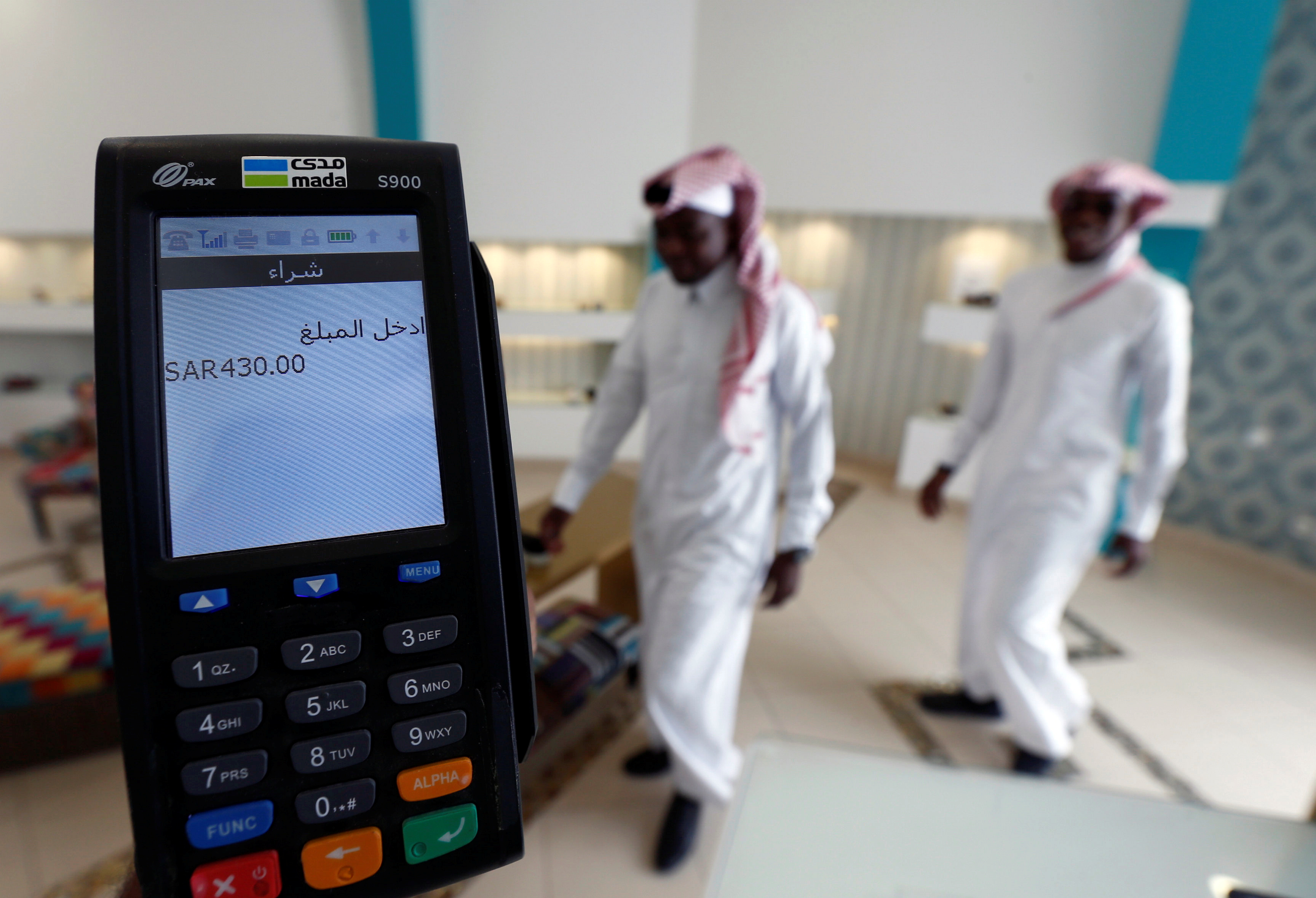 Middle East Payments Ipo Is Spiciest In Hot Sector