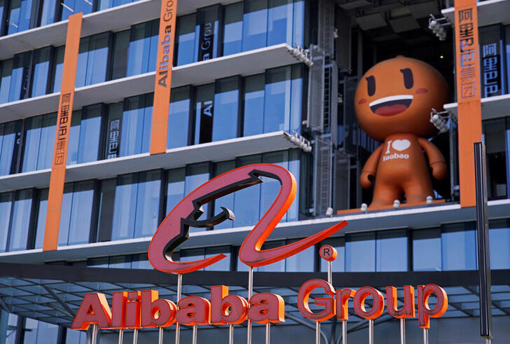 Alibaba shares slid after China begins anti-monopoly probe