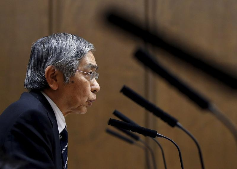 BOJ Governor Haruhiko Kuroda nominated to serve 2nd term