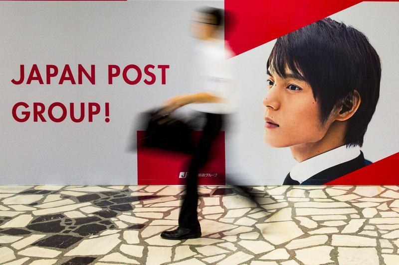 Japan post ipo price