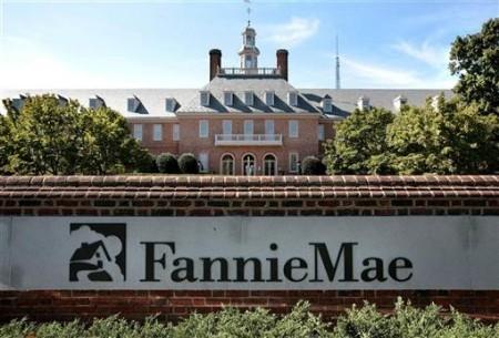 Fannie, Freddie regulator says may have to retain earnings